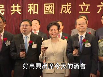林鄭冀傳媒報道高鐵通車歡迎新聞界評論政府工作