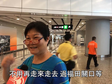 大文街訪 | 港人期待高鐵開通