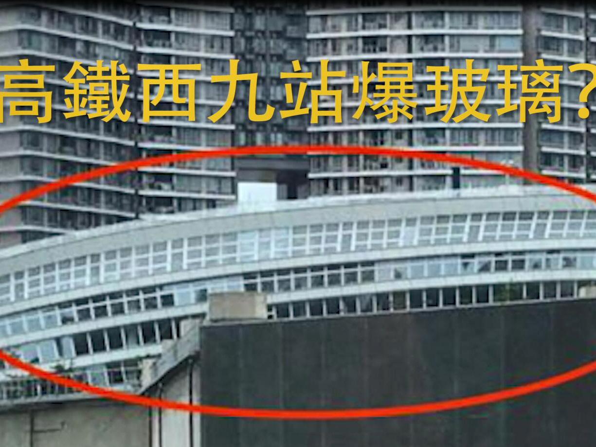 大文街訪 | 西九站玻璃爆裂 市民現場戳穿謠言