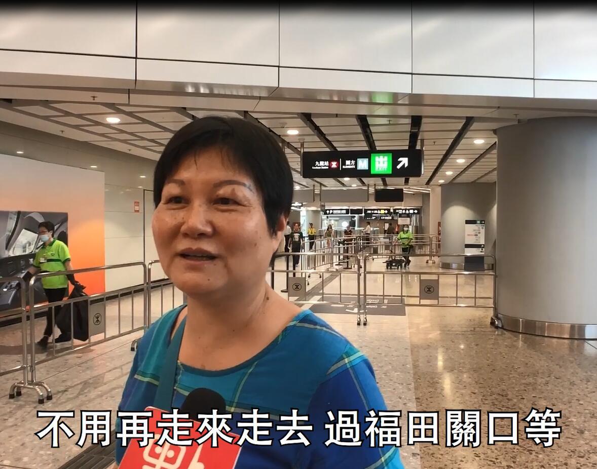 大文街訪 港人期待高鐵開通