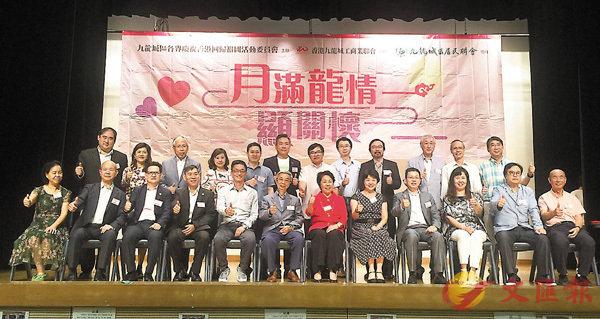 满龙情显关怀」活动,派发月饼送爱心. 香港文汇报记者  摄-九龙城