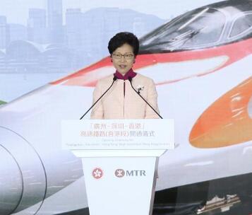 林鄭:高鐵10多分鐘到深圳 「我肯定要坐」