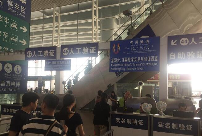 廣州南站升級就緒迎通車