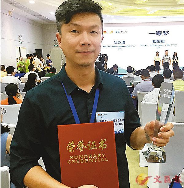 ■晉級決賽的香港團隊代表關文華領取證書和獎盃。 香港文匯報記者敖敏輝 攝