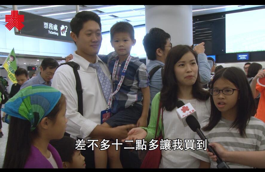 高鐵香港段通車|乘客開心點讚出行方便快捷