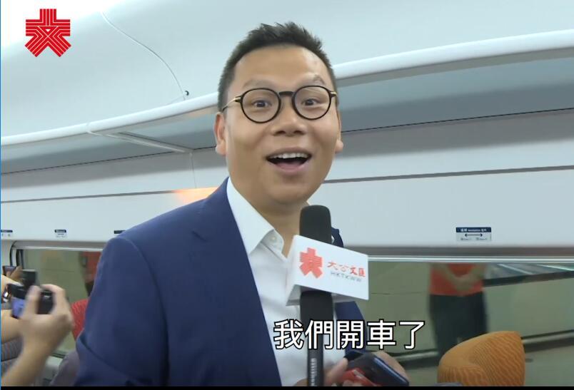 高鐵香港段通車|港立會議員帶你全方位體驗首班車