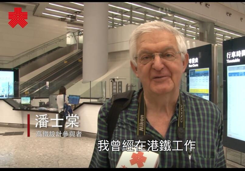 高鐵香港段通車|高鐵建設者:感到光榮與自豪