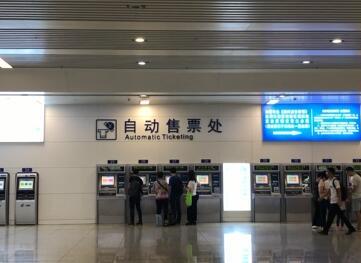 實測 | 港人深圳買高鐵票 回鄉證60秒輕鬆搞定