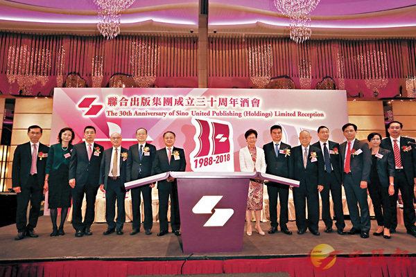 ■聯合出版集團日前舉辦了三十周年慶祝酒會。