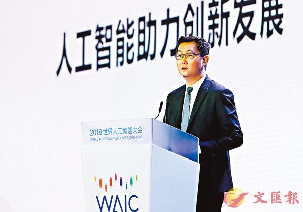 ■騰訊董事會主席馬化騰提出「大社交時代」概念。資料圖片