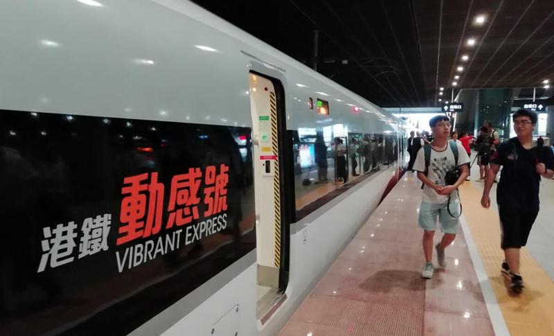 首發香港車長:見證鐵路一日千里