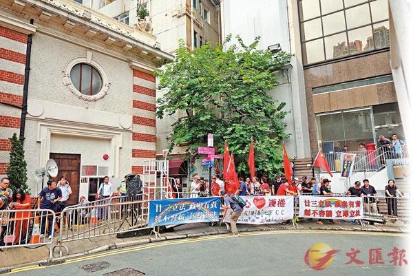 反對派包庇「民族黨」 公然毀港法治