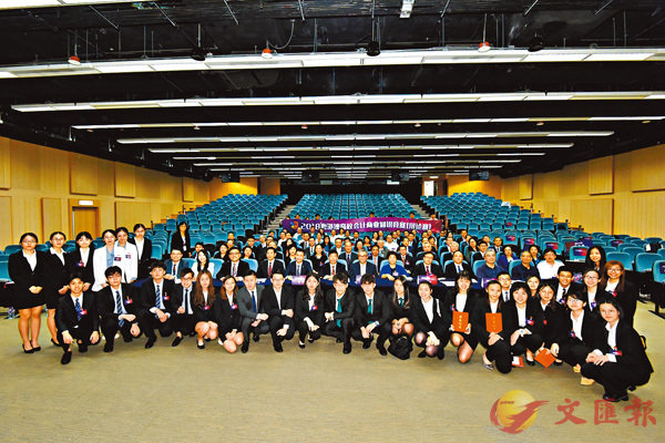 ■2018年第二屆粵港澳高校會計商業知識競賽(辯論賽),昨日於香港中文大學完美落幕。 大會供圖