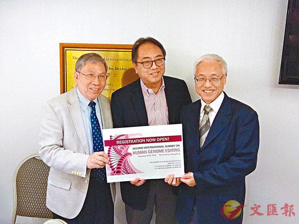 ■左起:中大副校長陳偉儀、徐立之、港大副校長譚廣亨。香港文匯報記者任智鵬  攝