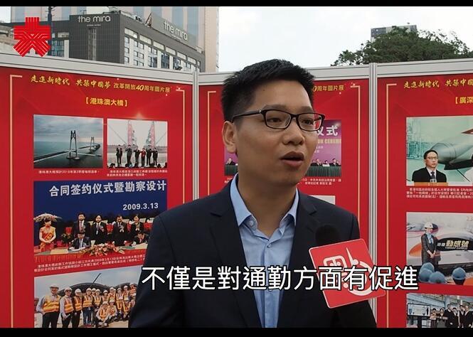 國慶69周年|港人獻祝福:祖國好香港才好