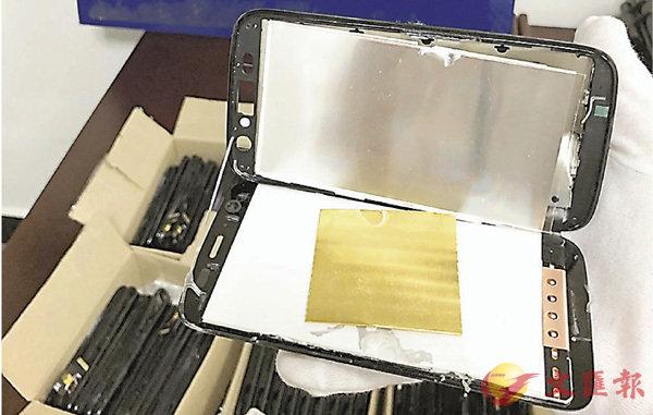 ■嫌犯将金箔藏于手机走私出境被广州海关查获。 香港文汇报记者敖敏辉摄