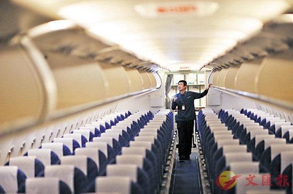■南航開通多個航空專班,讓新疆特色農副產品飛出新疆。 資料圖片