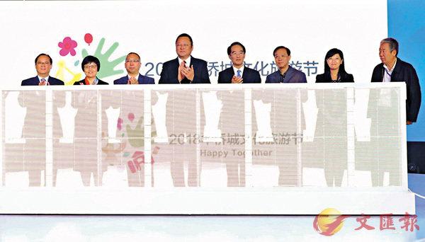 ■華僑城文化旅遊節發佈會北京舉行。記者江鑫嫻  攝