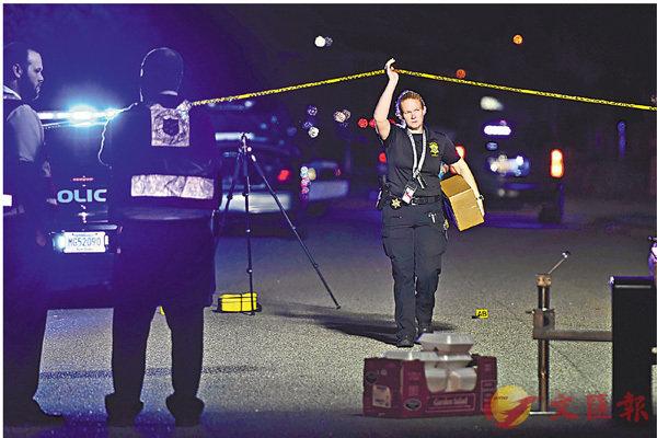 ■警方封鎖現場調查。美聯社