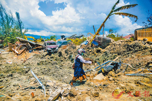 ■印尼最近的地震引發海嘯,災情嚴重。 資料圖片