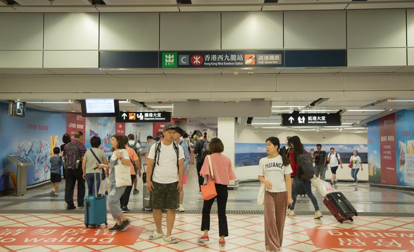 國慶黃金周結束 高鐵西九龍站迎返程高峰