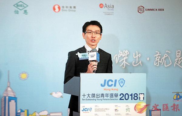 香港文匯報。記者莫雪芝  攝