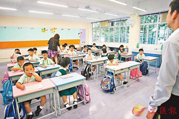 ■小學整體收表數目較去年減少達32%,圖為小學上堂情況。 資料圖片