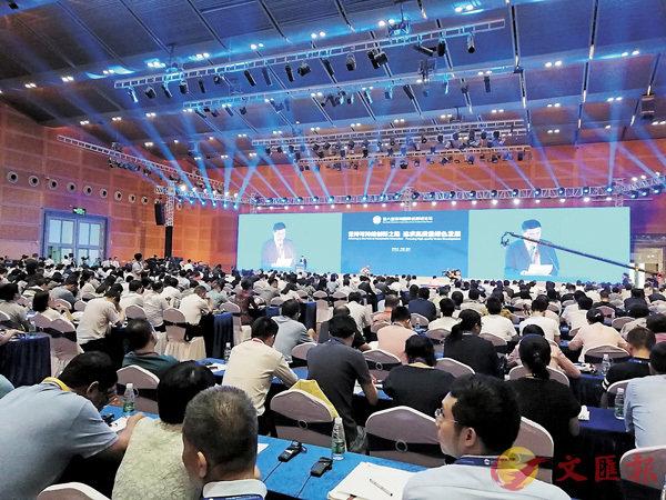 ■「第六屆深圳國際低碳城論壇」日前在深圳舉行,吸引了逾千人參加。