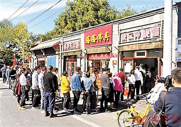 ■10月8日,秋雲萍快餐店最後一天營業,門口排起長長的隊伍,食客們表示希望趕上這裡的「最後一餐」。 網上圖片