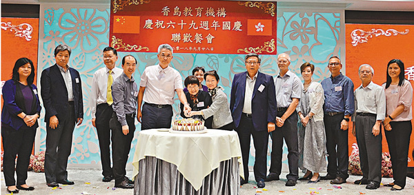 ■香島教育機構舉辦聯歡餐會,同賀國慶。 大會供圖