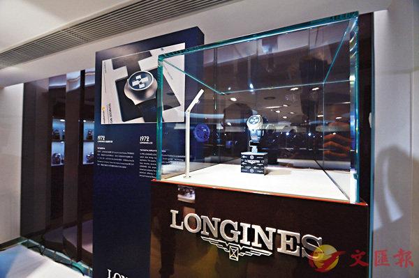 ■歷史腕錶展覽現場