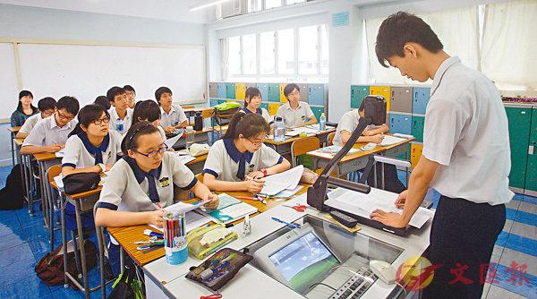 ■政府將每年撥款15億元,在2019/20學年把公營中小學的教師職位全面學位化。 資料圖片