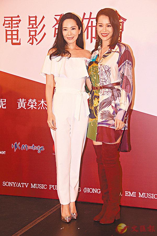 ■同屆港姐郭羨妮(左)和胡杏兒笑言在後台都重提往事。