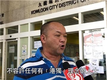 九西補選 | 團體集會 促取消劉小麗參選資格