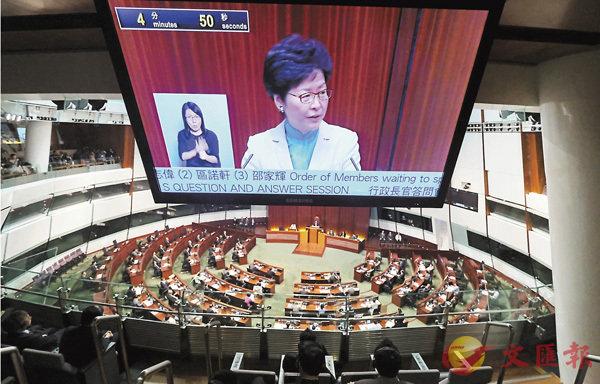 林鄭月娥在答問大會上形容,三隧分流方案是「有少少痛」的「康復」方案。 香港文匯報 記者梁祖彝  攝