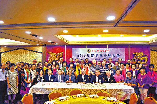 ■潮商互助社舉行周年大會,近百名社員出席。 香港文匯報記者繆健詩  攝