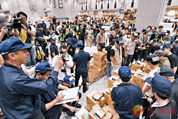 ■豐洲市場首日拍賣。 彭博社