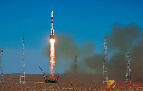■「聯盟」號太空船發射。 美聯社