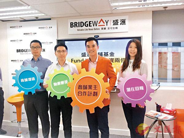■盛�嬪鶖睊�(左三)表示,購舖時通常會向業主「鋤價」20%至30%。 香港文匯報記者莊程敏 攝