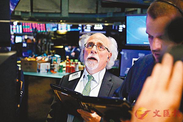 ■美股恐慌指數VIX星期三單日漲逾四成,反映市場恐慌情緒正蔓延。 法新社