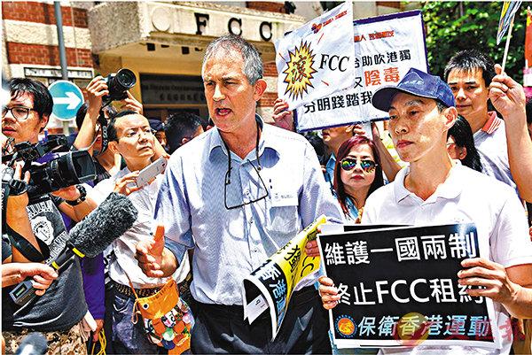 ■今年8月14日,馬凱協助陳浩天在FCC播「獨」後,被會址外的示威者聲討。 資料圖片