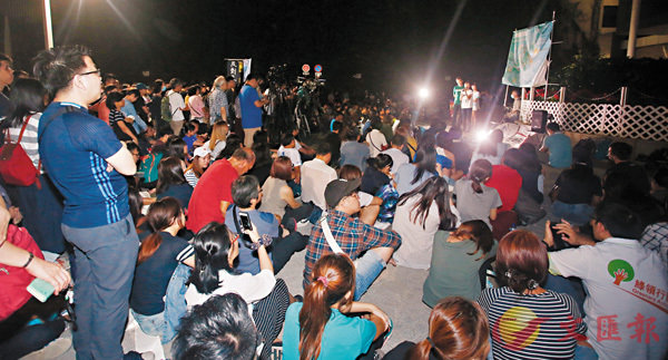 ■遊行集會上,「港獨」分子乘機發難煽動示威者,與大會人員爆發衝突。  香港文匯報記者莫雪芝  攝