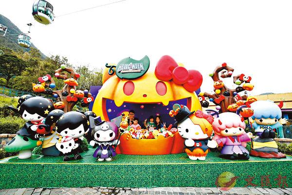 ■海洋公園哈囉喂全日祭,舉行「HELLO-ween」派對。