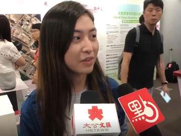 大文街訪 | 居屋申請今截止 香港市民怎麼看¡H