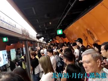 港鐵多綫信號故障 香港大範圍交通癱瘓