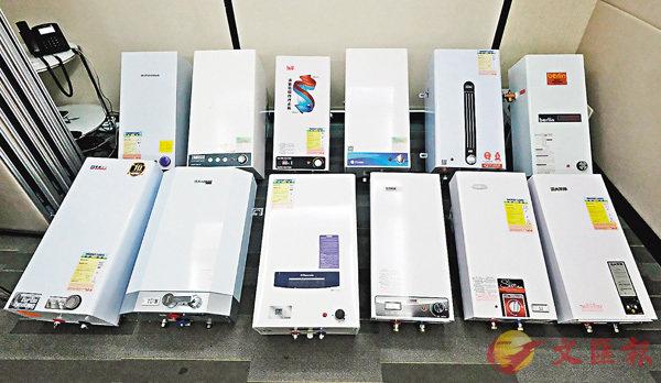 ■電熱水爐質素參差,且其中6款樣本效能低於能源效益標籤。 香港文匯報記者梁祖彝  攝
