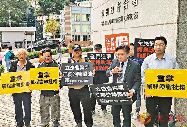 ■今年二月區潤科(前左二)支持陳國強(前右二)參加新東補選。 資料圖片