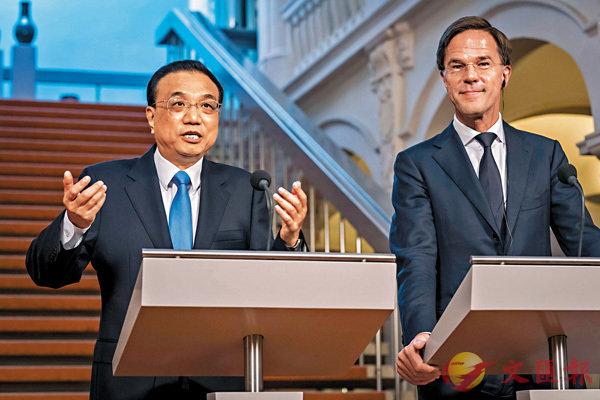 ■當地時間10月15日上午,李克強在海牙首相府同荷蘭首相呂特舉行會談。 法新社