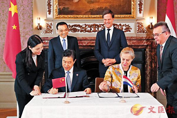 ■李克強同呂特共同見證了兩國經貿、金融、能源、農業等領域多項合作文件的簽署。 中新社