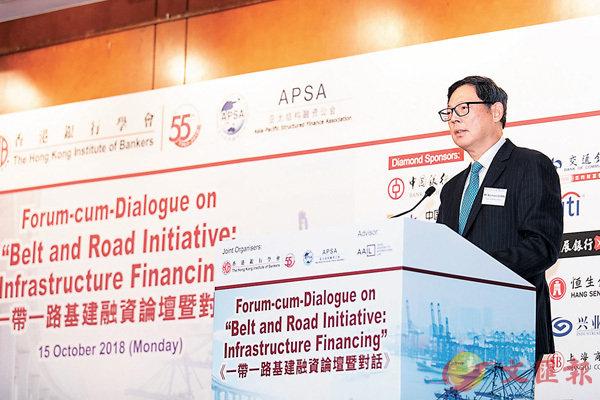 ■《一帶一路基建融資論壇暨對話》昨日在香港舉行。陳德霖表示,相信發展基建貸款抵押證券,可讓投資者、資本市場及需要融資的國家達至雙贏局面。